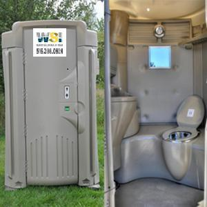 Flushable VIP Porta Potty